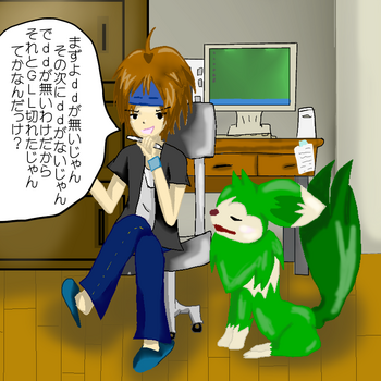 2011~0305_22-30.png